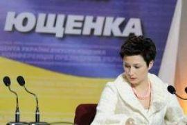 Ванникова: Ющенко никуда не уходит