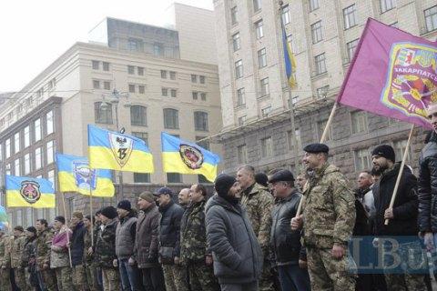 В Киеве шествием почтили память погибших на Дебальцевском плацдарме