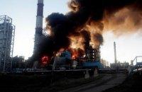 Переселенец из Лисичанска погиб при взрыве на НПЗ в Уфе