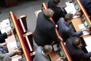 Рада переголосовала увольнение Табачника из-за кнопкодавства