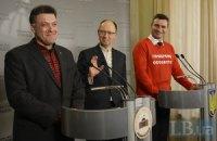 Лидеры оппозиции призвали ЕС пойти навстречу Украине в вопросе ассоциации