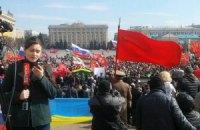 В ряде городов проходят проросийские митинги