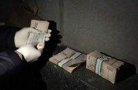 В Днепре чиновника Госгеокадастра поймали на взятке 364 тыс. гривен