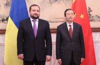 В Кабмине заявили о новом уровень партнерства с Китаем