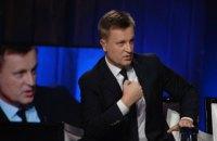 Освобождение Карпюка и Клыха должно стать краеугольным камнем позиции Украины, - Наливайченко