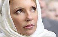 Тимошенко хочет, чтобы все студенты получали духовное образование
