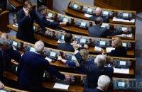 """""""Регионал"""" предлагает искать выход из ситуации на закрытом заседании Рады"""