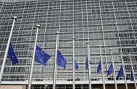 В ЕС объяснили, почему отложили заседание по безвизовому режиму для Украины