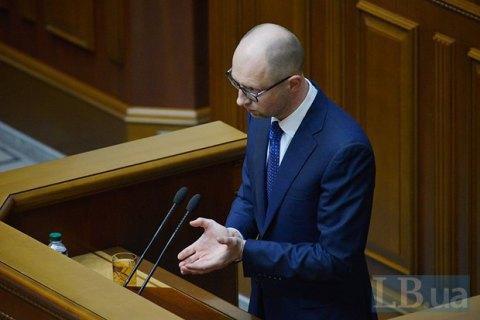 Яценюк обещает, что новая полиция дойдет до каждого села