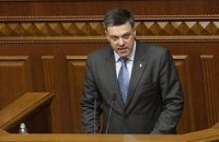 """Свобода"" разблокировала работу парламента"
