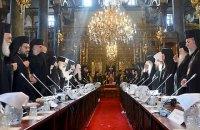 Всеправославный собор станет постоянным церковным органом