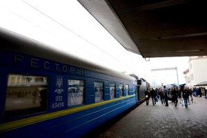 Из Луганска отменили все поезда