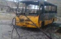 Участник беспорядков в Константиновке объявлен в розыск