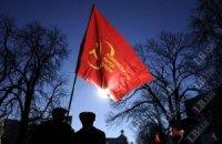 «Наша Украина» призывает осудить коммунистический тоталитаризм