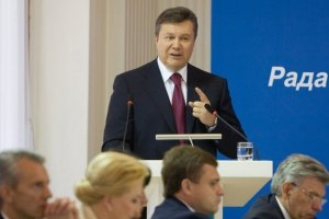 Янукович поговорил с Блэром о религии