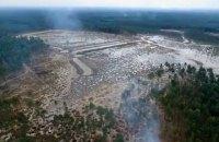 Автомайдан заснял с воздуха последствия нелегальной добычи янтаря
