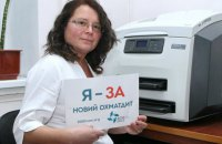 Ирина Богданова, старший рентген-лаборант Центра радиологии, 40 лет