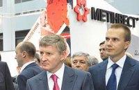 """Ахметов требует прекратить АТО и создает собственные """"народные дружины"""""""