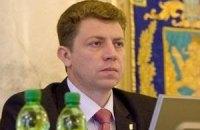 Глава Львовского облсовета сложил полномочия