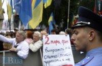 Захисники української мови знову прийшли під Раду