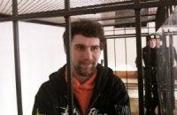 """Суд освободил """"узников Банковой"""" Притуленко и Кадуру, их дела закрыты (ОБНОВЛЕНО)"""