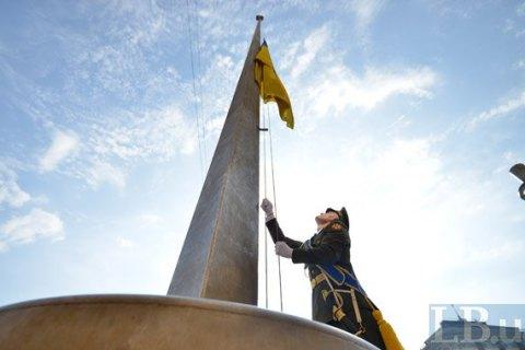 Возле КГГА торжественно подняли флаг Украины
