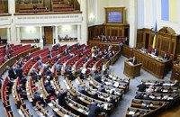 Рада отказалась жаловаться Януковичу на совместителей