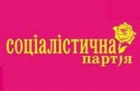 СПУ в воскресенье выдвинет своего кандидата в президенты