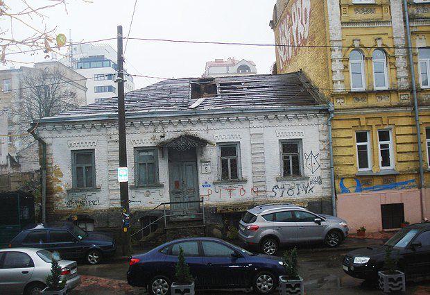 Дом №5 по ул. Десятинной до сноса