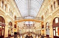 В Москве эвакуировали крупные супермаркеты из-за угрозы теракта (обновлено)
