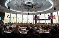 Комитет министров Совета Европы назвал политическими суды над оппозицией в Украине