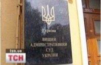 УНА-УНСО пикетируют Высший админсуд из-за Шухевича