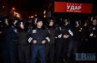 """Оппозиция сообщает об аресте руководства кировоградских УДАРа и """"Свободы"""""""