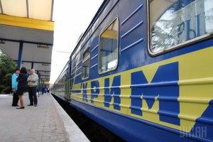 Украина отменила все поезда в Крым