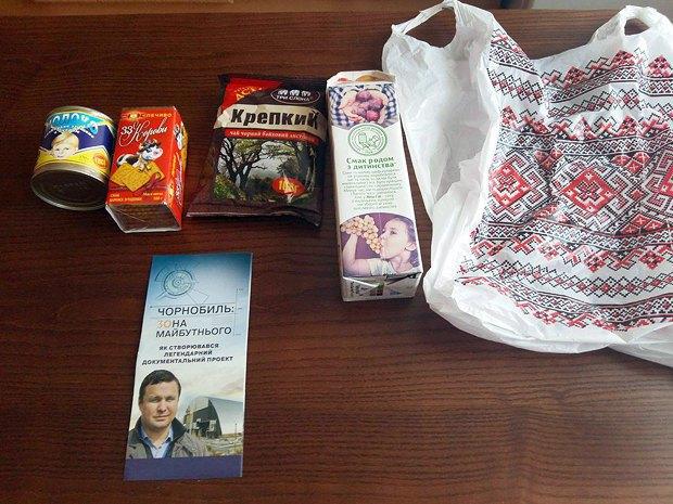 Продуктовый набор для избирателей от лидера голосования Максима Микитася