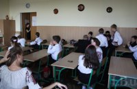 Луганская и Львовская области обменяются учителями в рамках образовательного проекта