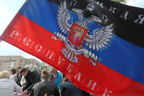 Правоохранители задержали боевика «ДНР» наКПВВ «Новотроицкое»
