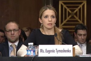 Донька Тимошенко виступить у німецькій в'язниці