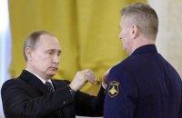 Bellingcat: Россия вручила более 10 тысяч боевых медалей в 2014-2015 годах