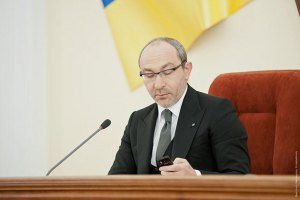 Харьковский горсовет собирается на внеочередную сессию
