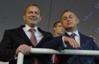 Клюев и Колесников избраны замглавы Партии регионов