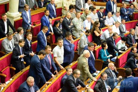 Рада уволила более 200 судей