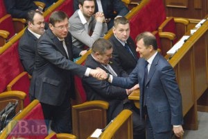 Луценко анонсировал перестановки в Кабмине
