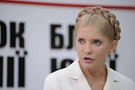 Тимошенко: Янукович - слуга России