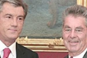 Ющенко надеется достичь с Президентом Австрии понимания