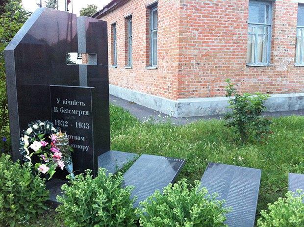 Памятник погибшим в годы голодомора