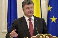 Порошенко проведет первое заседание Нацсовета реформ