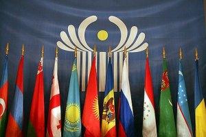 Постпред Украины в СНГ сложил с себя полномочия