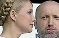 Тимошенко поручила Турчинову подготовить контракты по сотрудничеству с Ливией