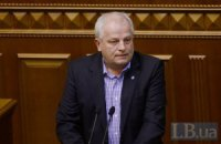 Нардепы лишили мандата народного депутата Кубива